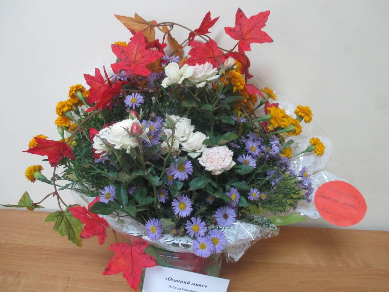 Оригинальные цветочные букеты для выставки, букеты ростове