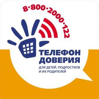Приказ Мо РФ 166 от 28.02.2013 скачать - картинка 1